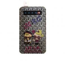 hihi_moble-battery-zebra