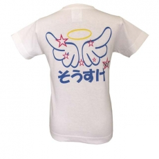 naire_t-syatu_angel-bluewing