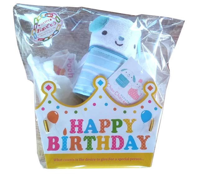 other_giftset_omutsu-cake-blue