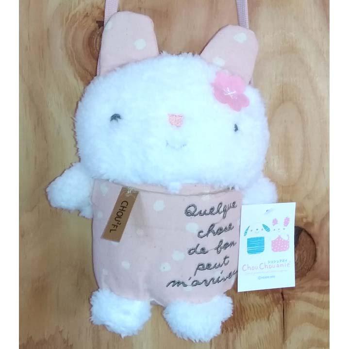 other_giftset_omutsu-set-pink